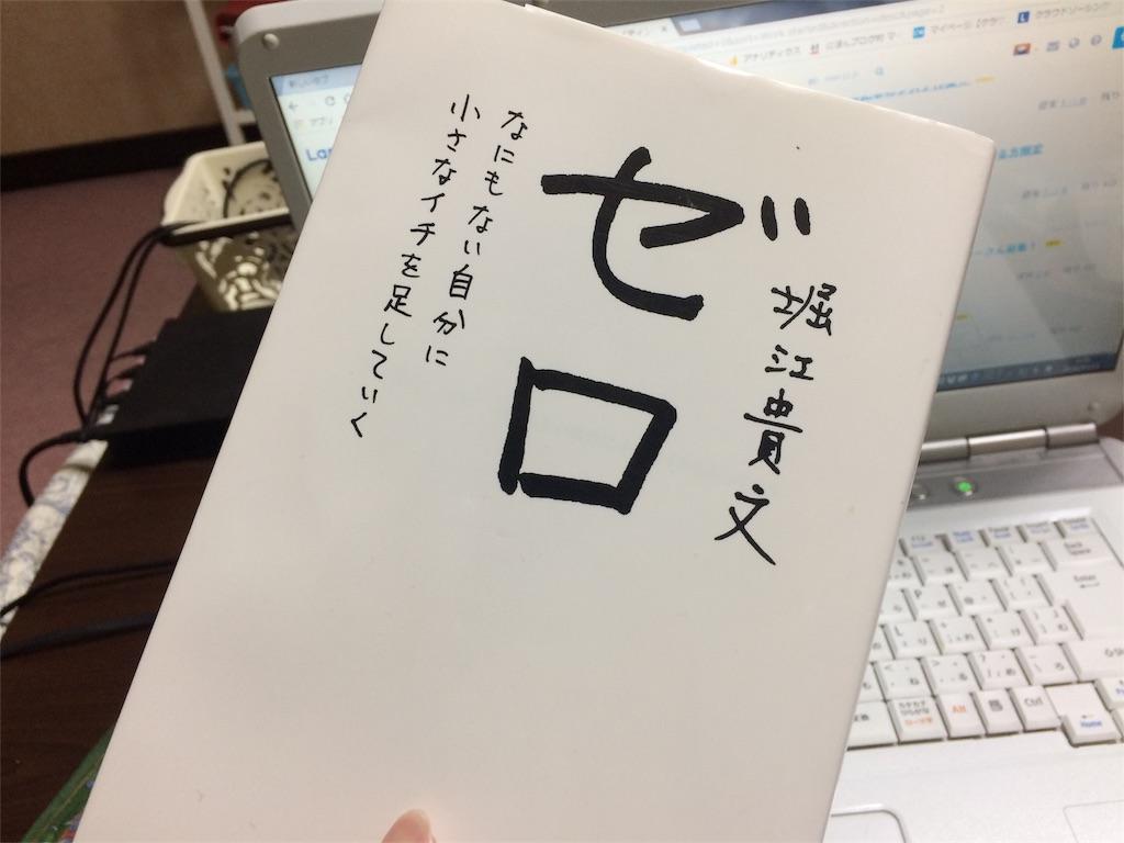 f:id:highball_koyuki:20180312000702j:image