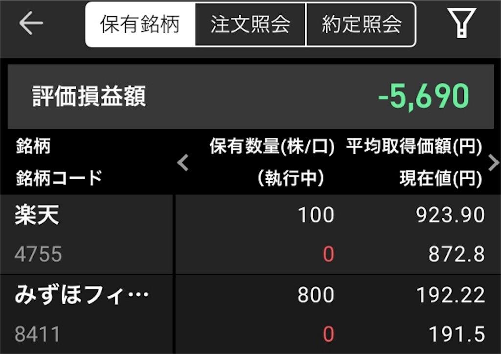 f:id:highball_koyuki:20180329164912j:image