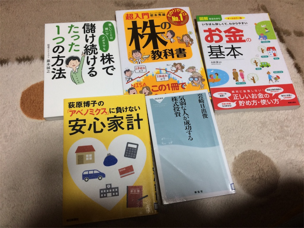 f:id:highball_koyuki:20180330201158j:image