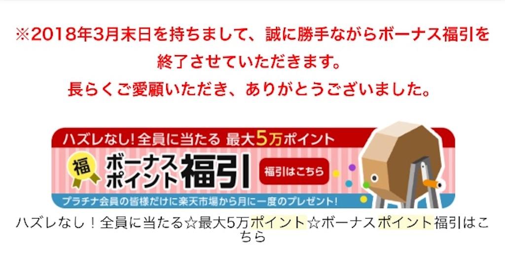 f:id:highball_koyuki:20180413203721j:image