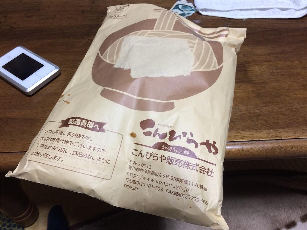 f:id:highball_koyuki:20180509182107j:image