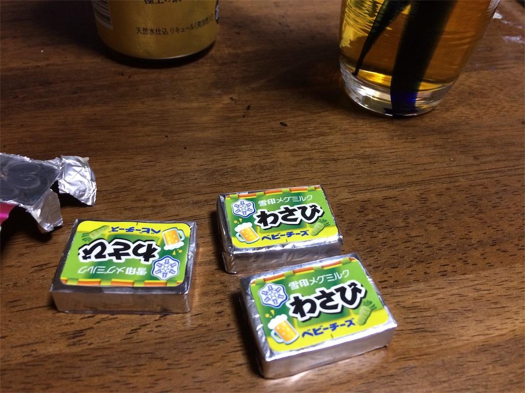 f:id:highball_koyuki:20180513165816j:image