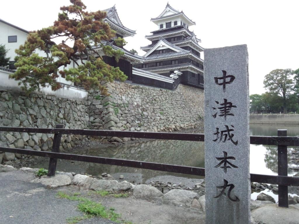 f:id:highball_koyuki:20180514183817j:plain