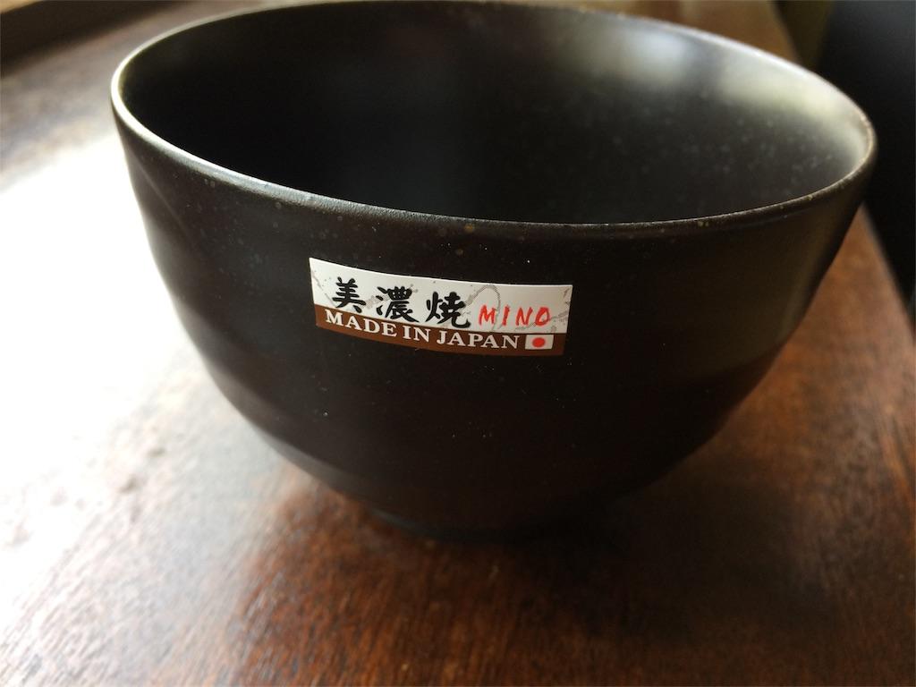 f:id:highball_koyuki:20180515220150j:image