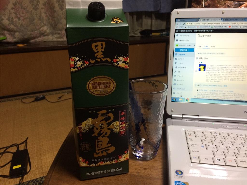 f:id:highball_koyuki:20180520212936j:image