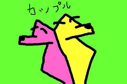 f:id:highball_koyuki:20180523012931p:plain