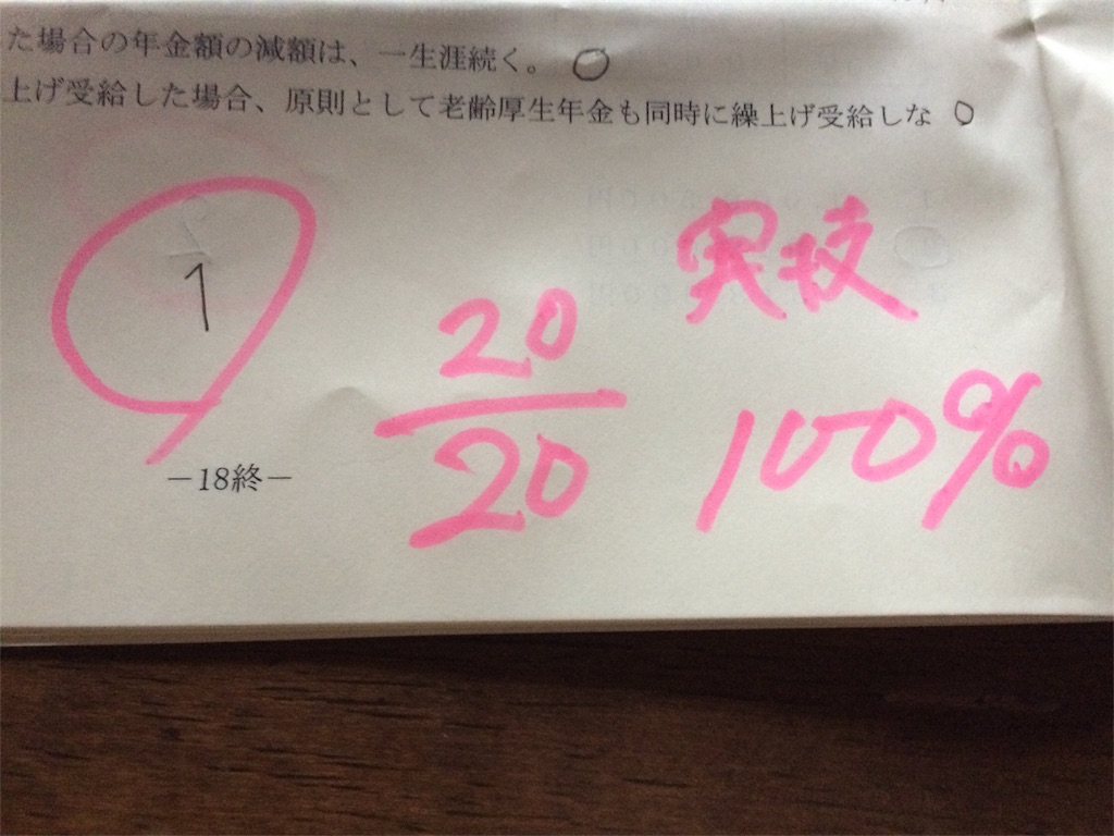 f:id:highball_koyuki:20180527204627j:image
