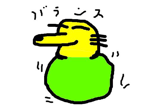f:id:highball_koyuki:20180616161115p:plain