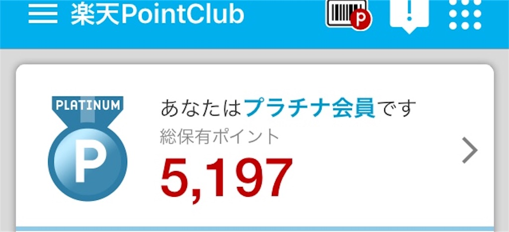 f:id:highball_koyuki:20180702190345j:image