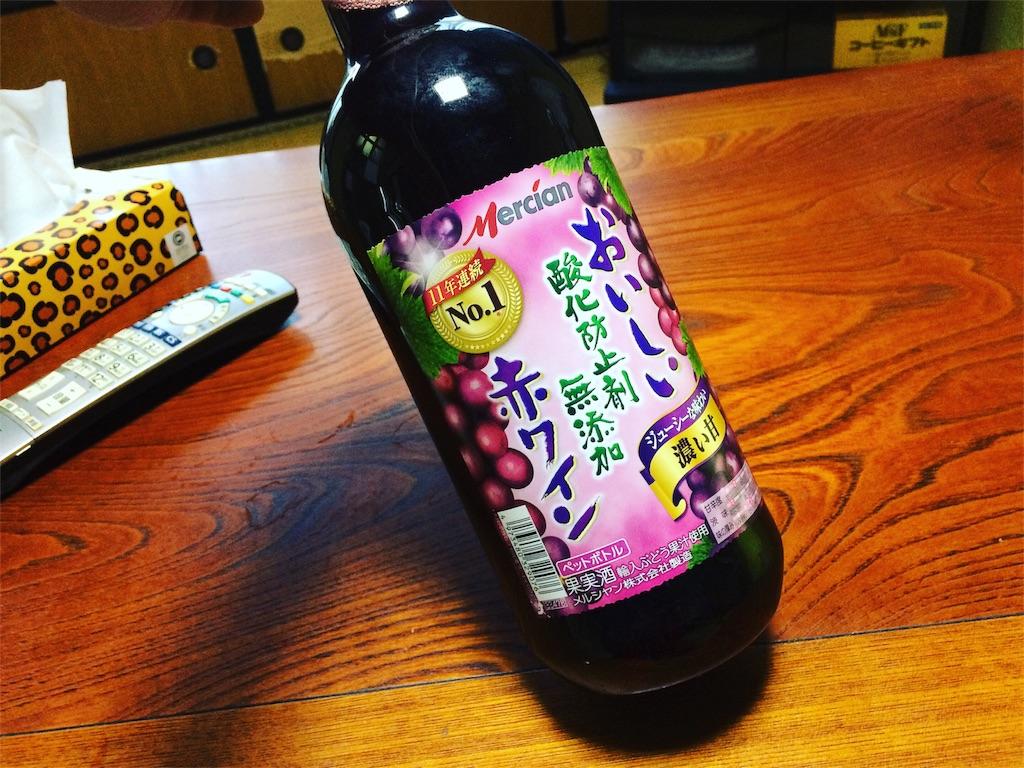f:id:highball_koyuki:20180714012616j:image