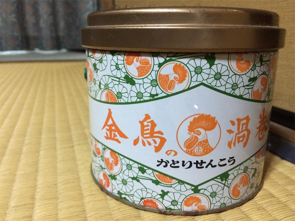 f:id:highball_koyuki:20180715183229j:image