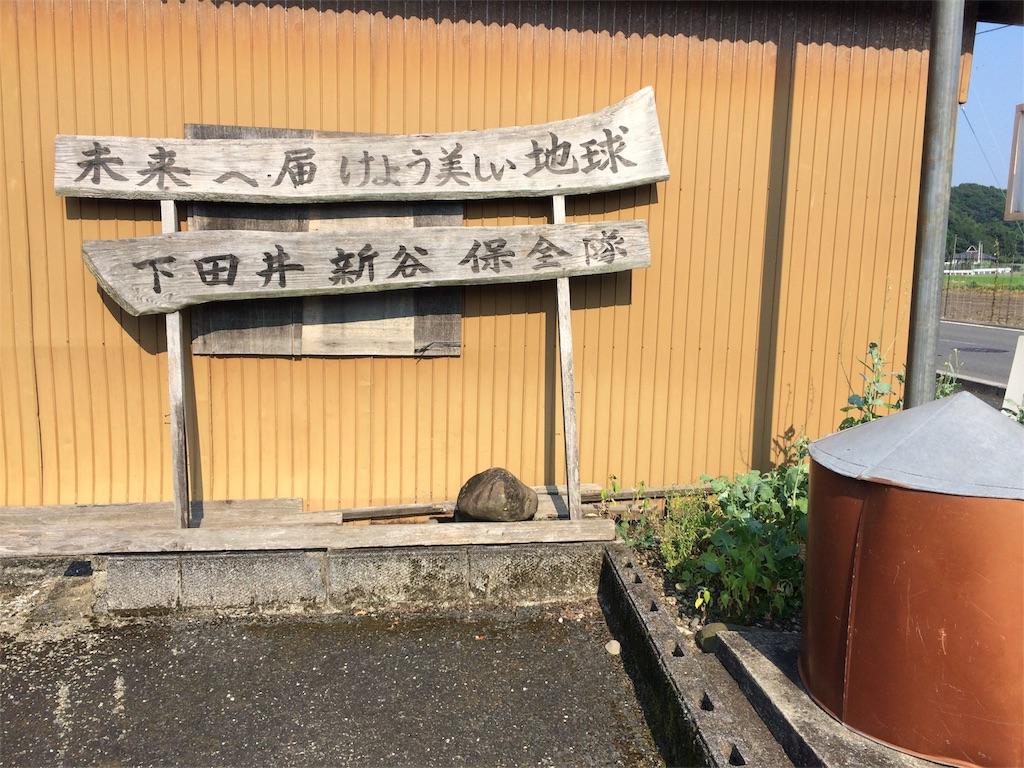 f:id:highball_koyuki:20180716164415j:image