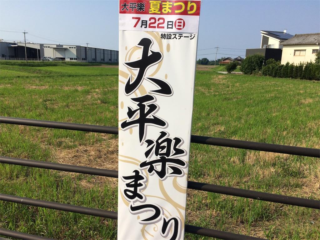 f:id:highball_koyuki:20180716164433j:image