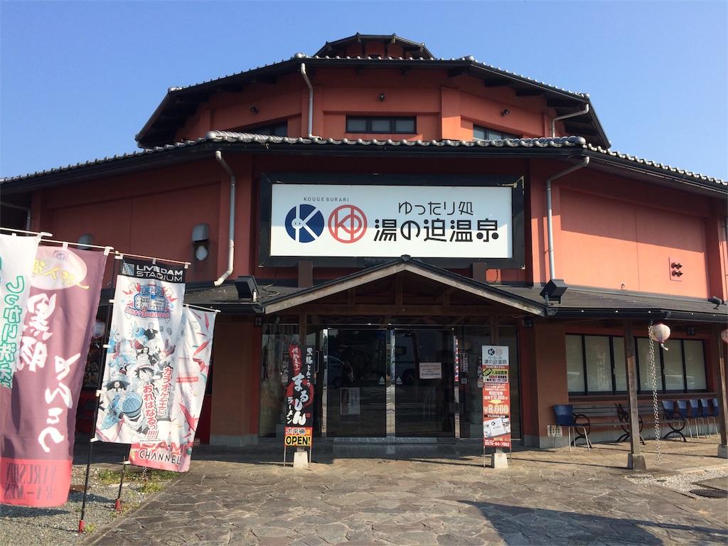 f:id:highball_koyuki:20180719165832j:image