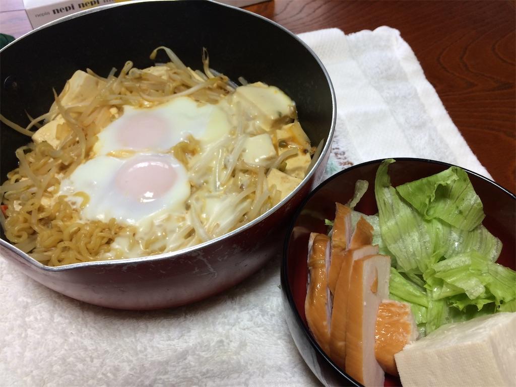 f:id:highball_koyuki:20181015204313j:image