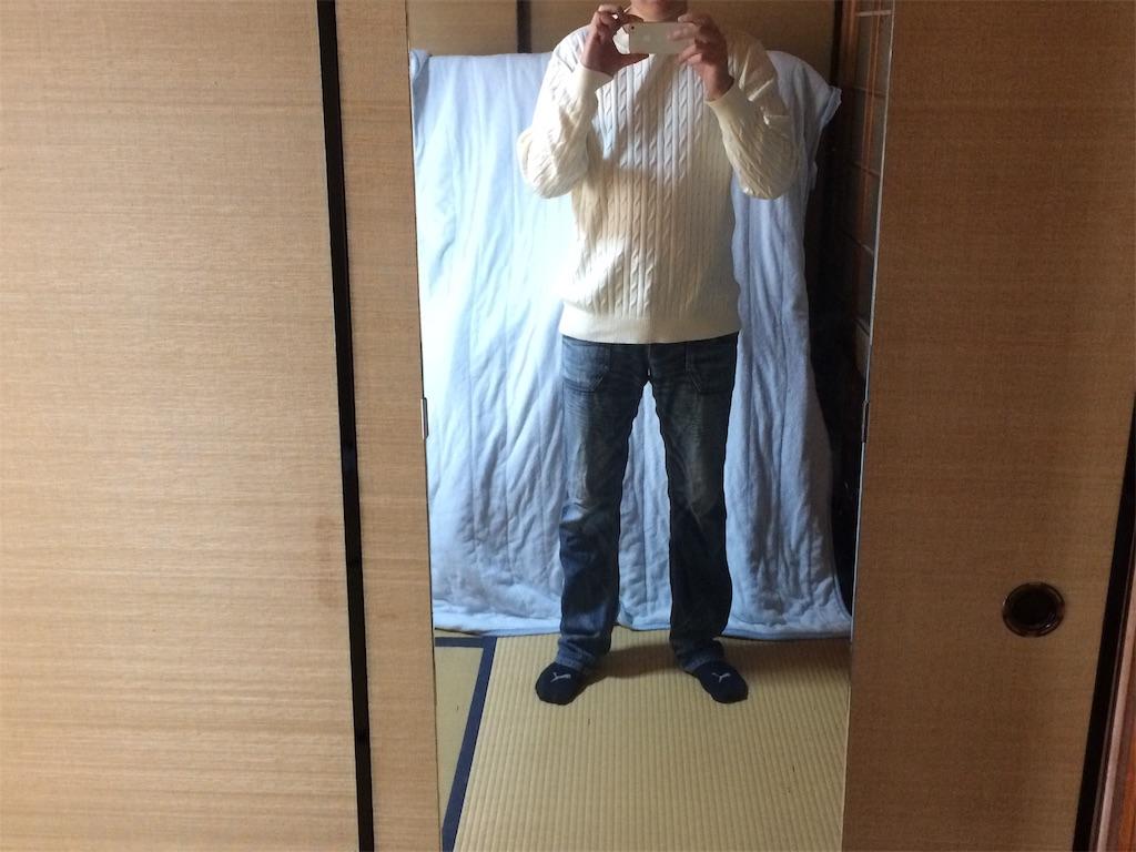 f:id:highball_koyuki:20181015204323j:image