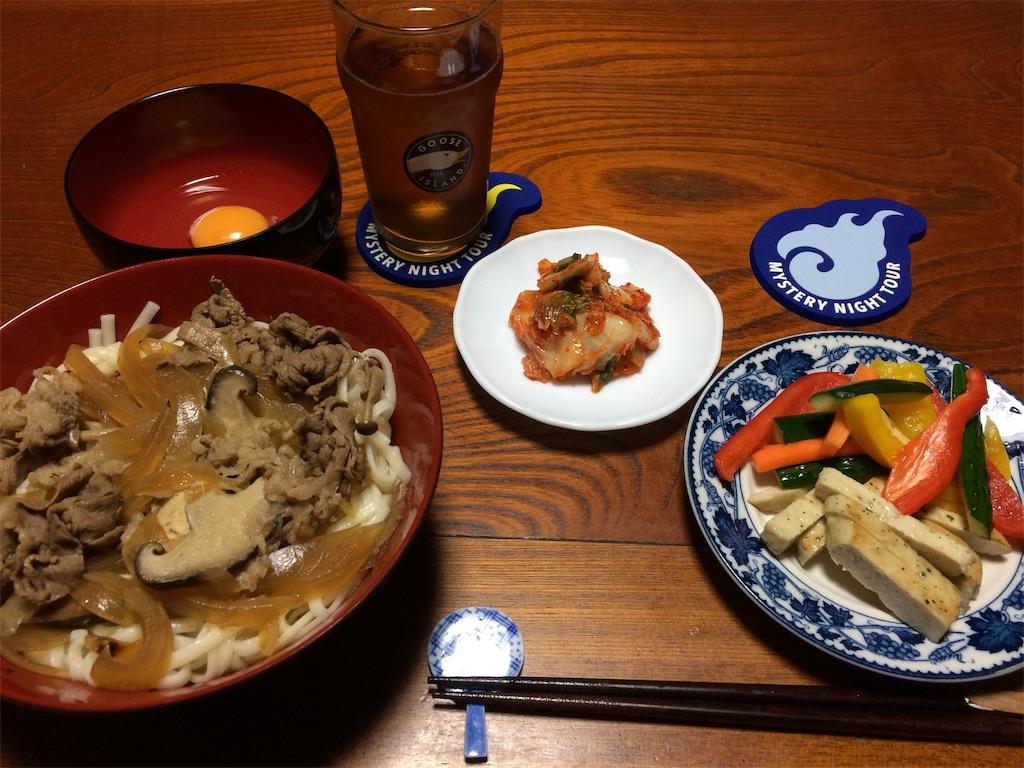 f:id:highball_koyuki:20181017204247j:image