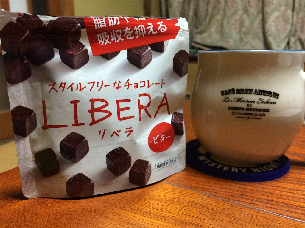 f:id:highball_koyuki:20181018210648j:image