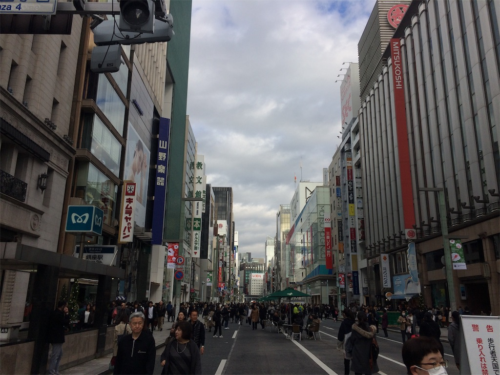 f:id:highball_koyuki:20181128225058j:image