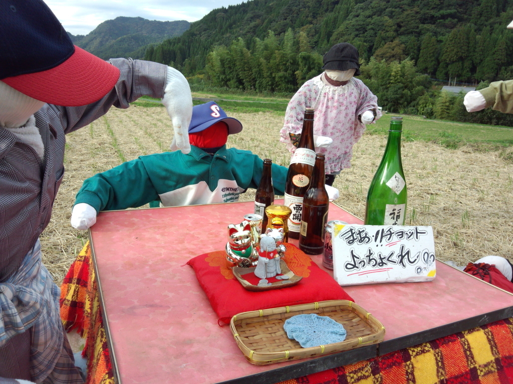f:id:highball_koyuki:20181202222458j:plain