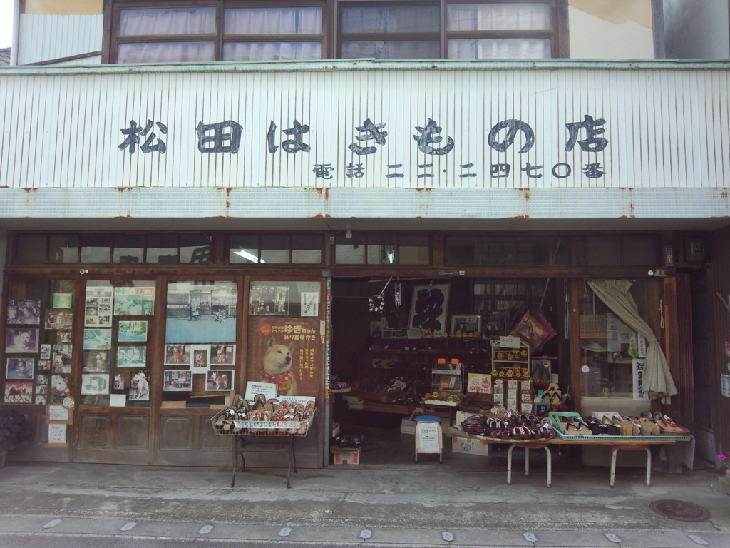 f:id:highball_koyuki:20181202223756j:plain