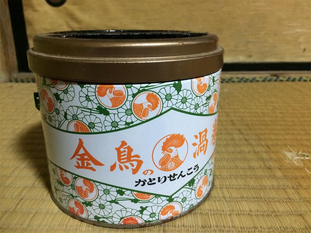 f:id:highball_koyuki:20181202235253j:image