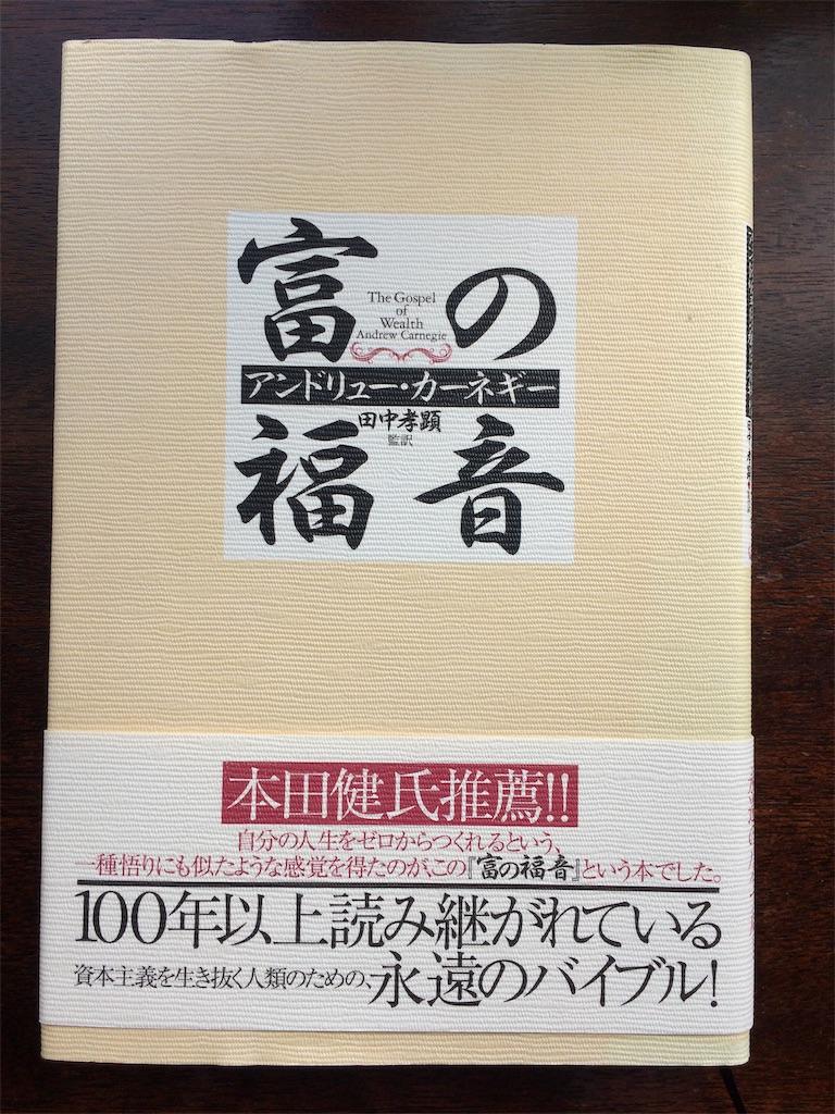 f:id:highball_koyuki:20181203001158j:image