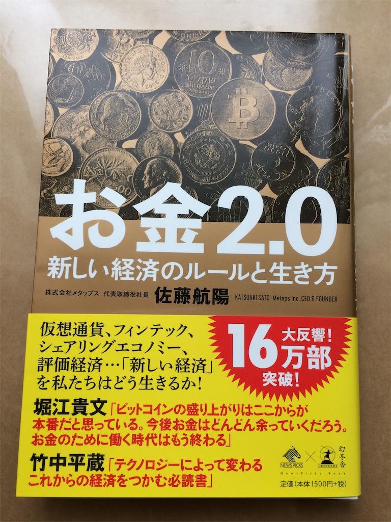 f:id:highball_koyuki:20181203001206j:image