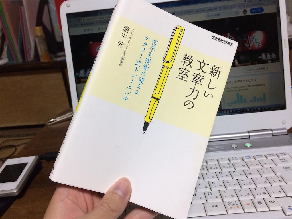 f:id:highball_koyuki:20181203001210j:image