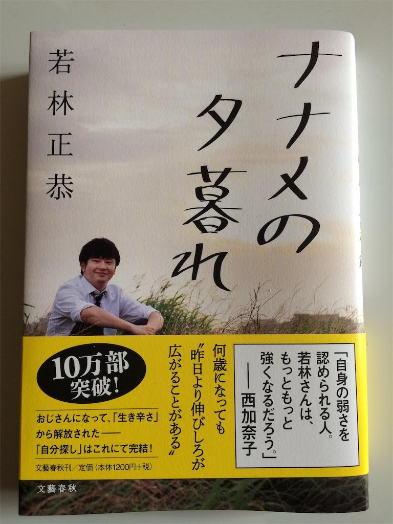 f:id:highball_koyuki:20181203001220j:image