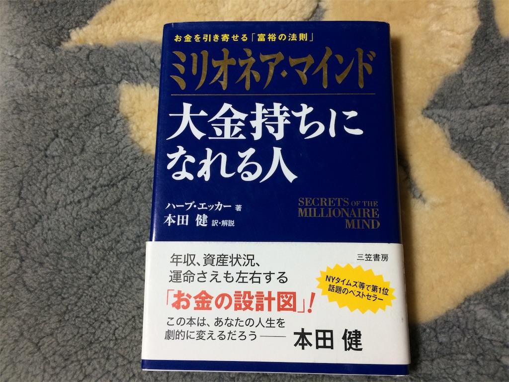f:id:highball_koyuki:20181203001227j:image