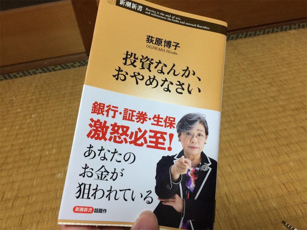 f:id:highball_koyuki:20181203001232j:image