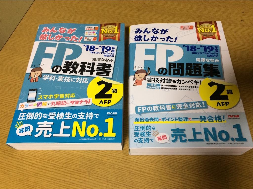 f:id:highball_koyuki:20181203001237j:image