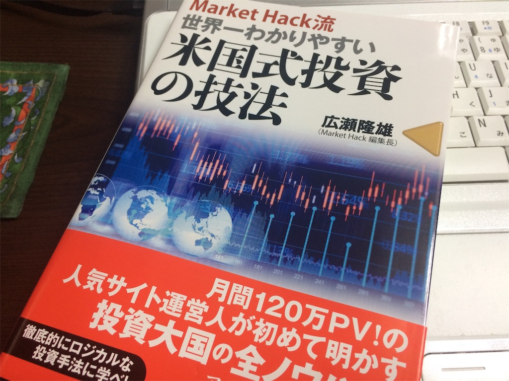 f:id:highball_koyuki:20181203001250j:image