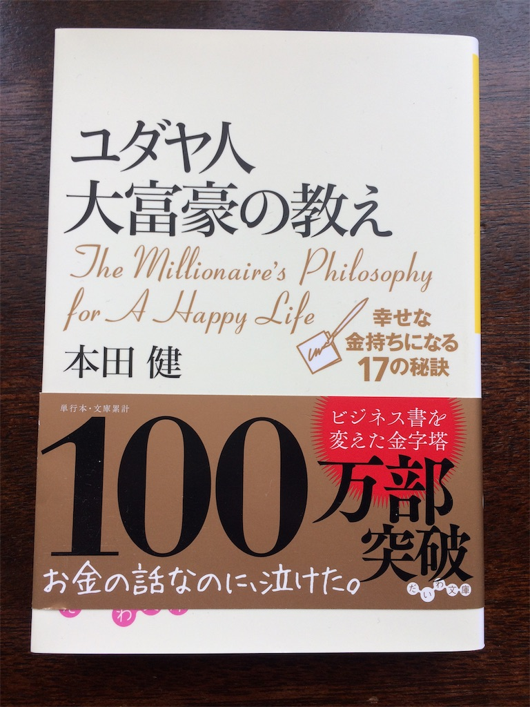 f:id:highball_koyuki:20181203001256j:image