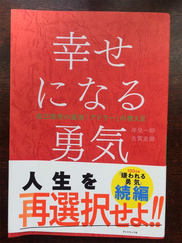 f:id:highball_koyuki:20181203001313j:image