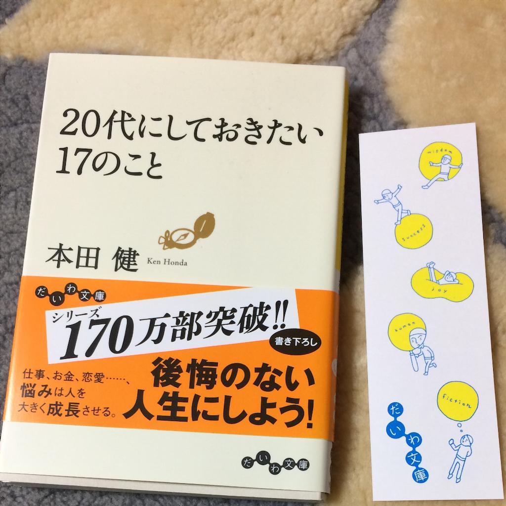f:id:highball_koyuki:20181203001325p:image