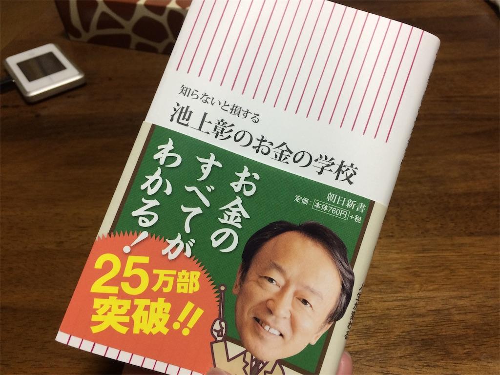 f:id:highball_koyuki:20181203001337j:image