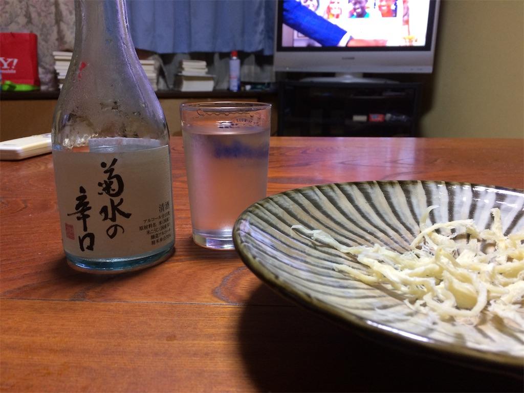 f:id:highball_koyuki:20181203002814j:image