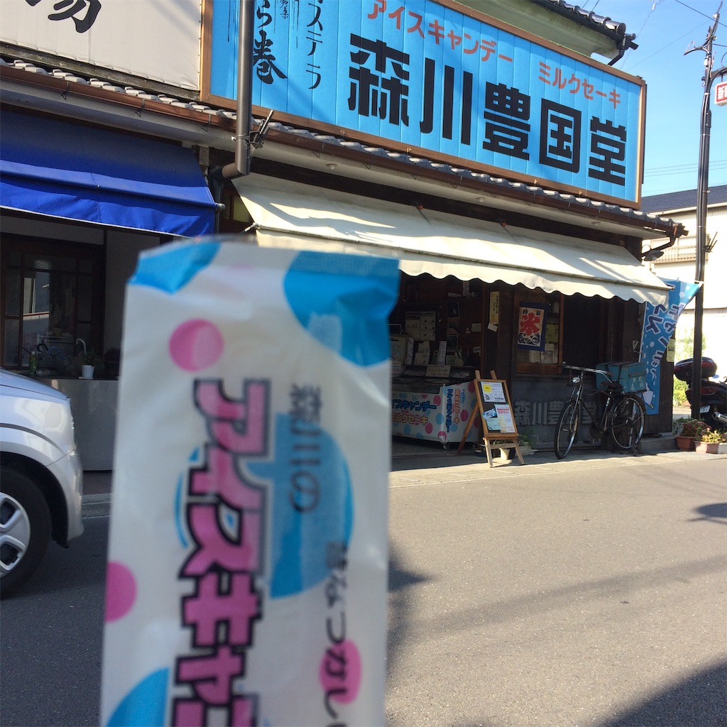 f:id:highball_koyuki:20181203002916j:image
