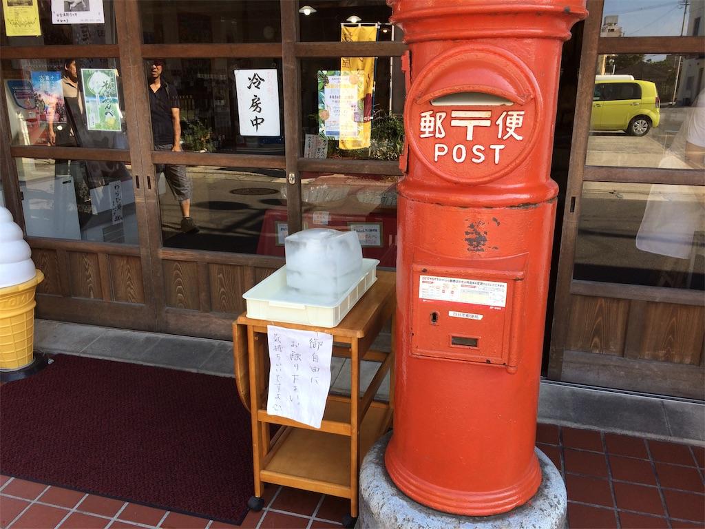 f:id:highball_koyuki:20181203004729j:image