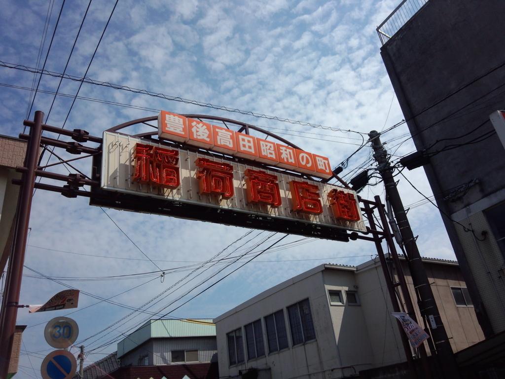 f:id:highball_koyuki:20181203221805j:plain