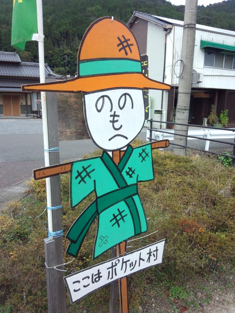 f:id:highball_koyuki:20181204211822j:plain