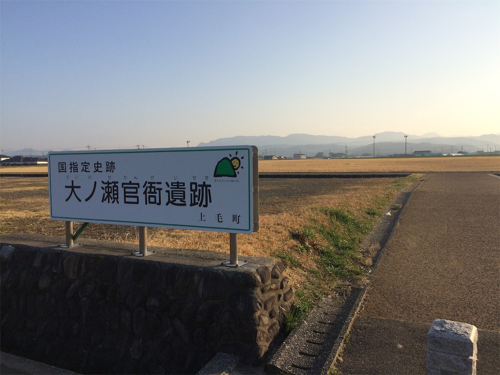 f:id:highball_koyuki:20181205222822j:image