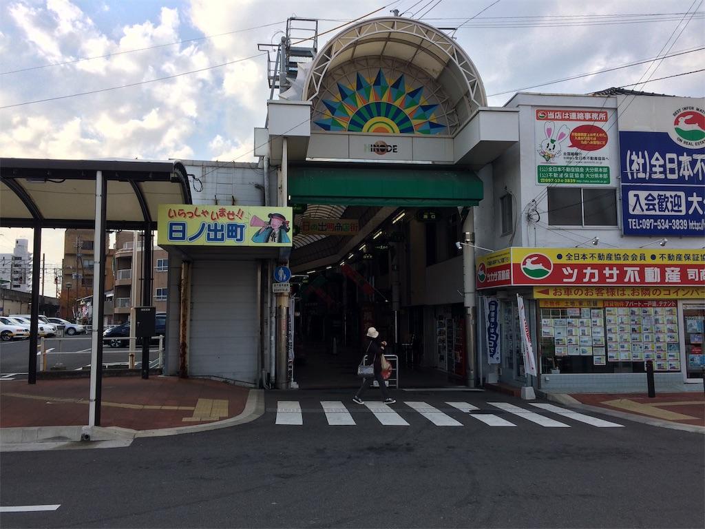 f:id:highball_koyuki:20181205222906j:image