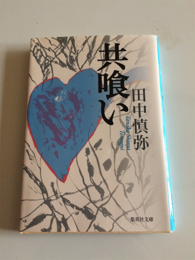 f:id:highball_koyuki:20181208113552j:image