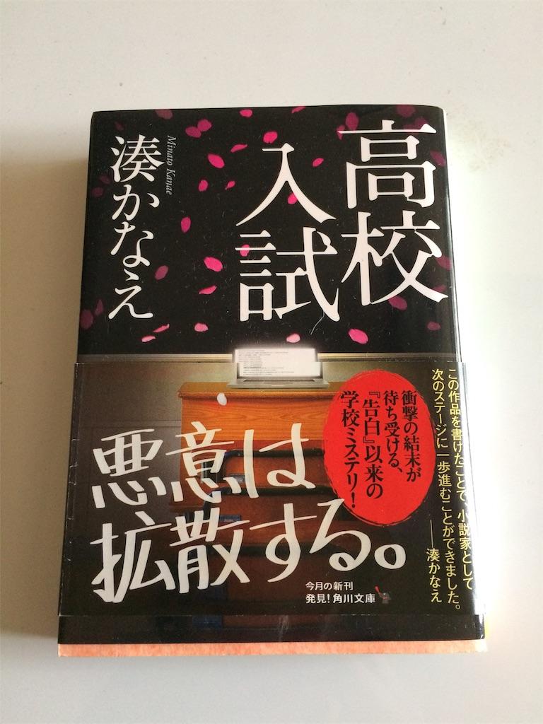 f:id:highball_koyuki:20181208113557j:image
