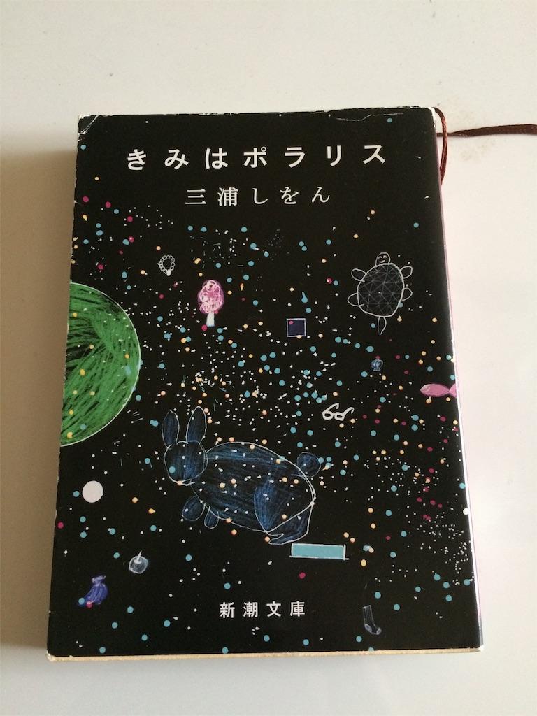 f:id:highball_koyuki:20181208113601j:image