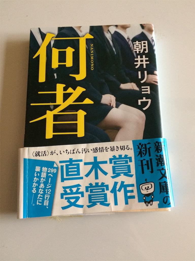 f:id:highball_koyuki:20181208113606j:image
