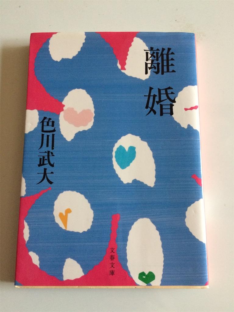 f:id:highball_koyuki:20181208113610j:image